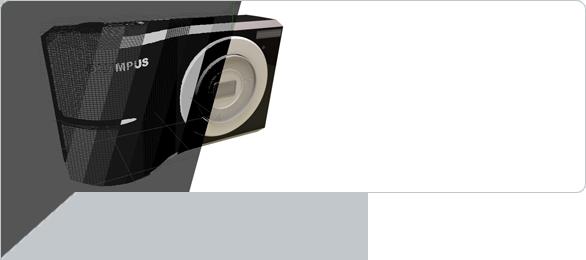 Začínáme s Cinema 4D - první modelování - VIDEOTUTORIÁL