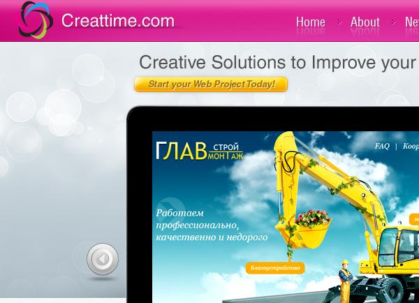 Creattime