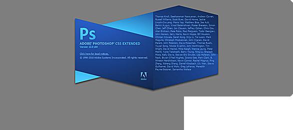 2. Photoshop CS5 - První spuštění, popis chování, porovnání verzí